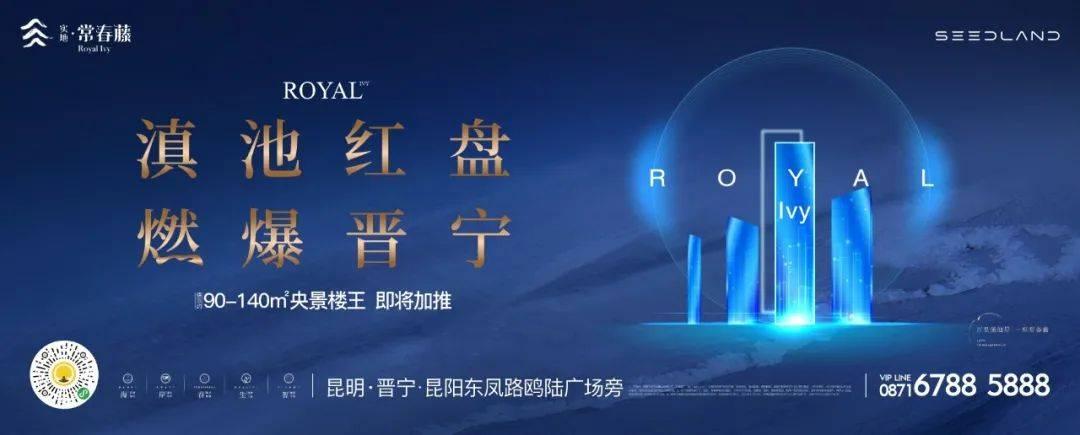 快看!2021云南的第一朵七彩祥云来了