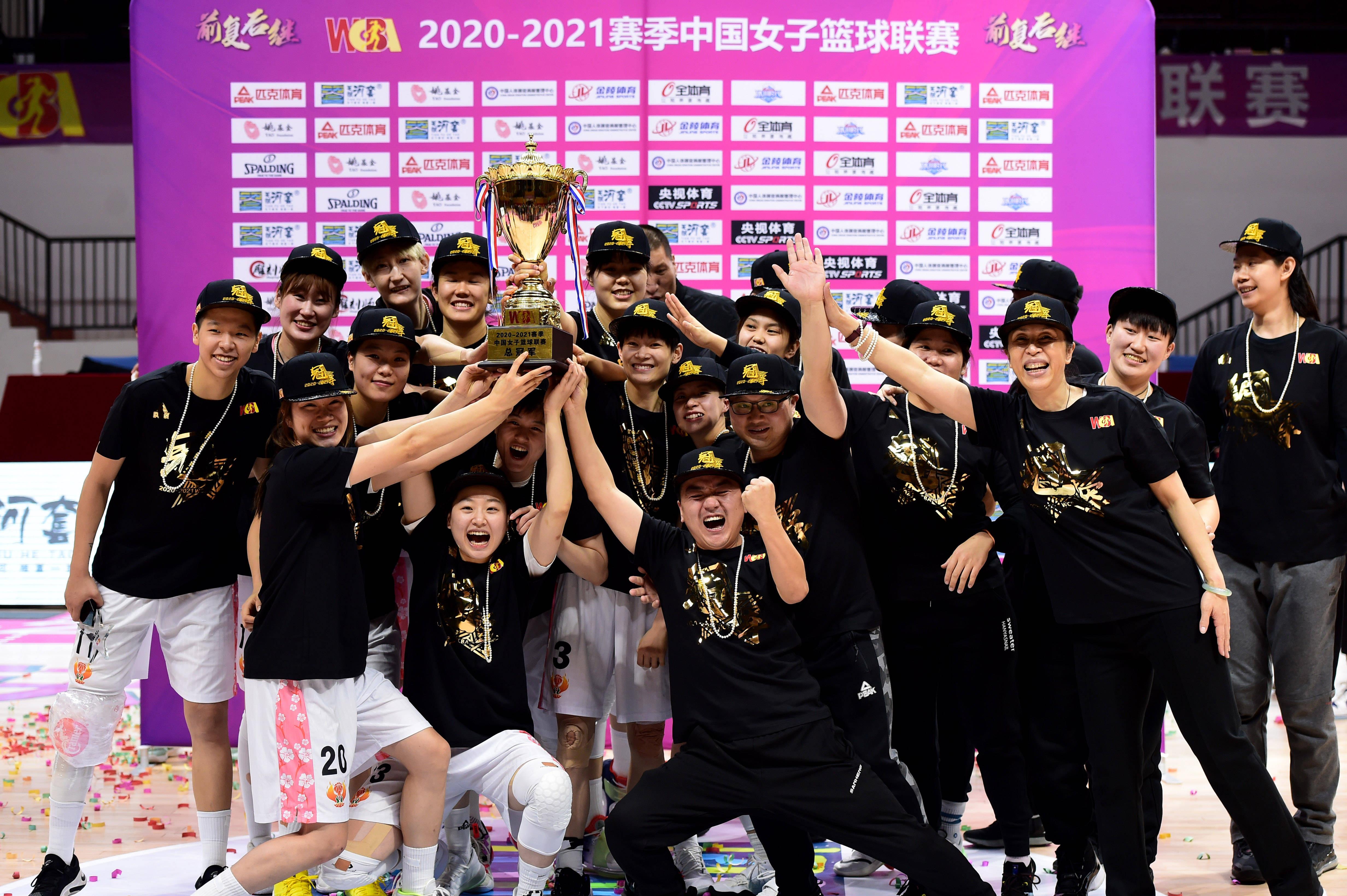 篮球-WCBA总决赛:内蒙古农村信用队夺冠