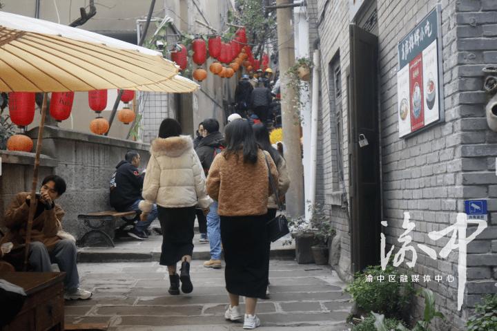 """元旦游渝中:不走寻常路一样能get正宗""""重庆味儿"""""""