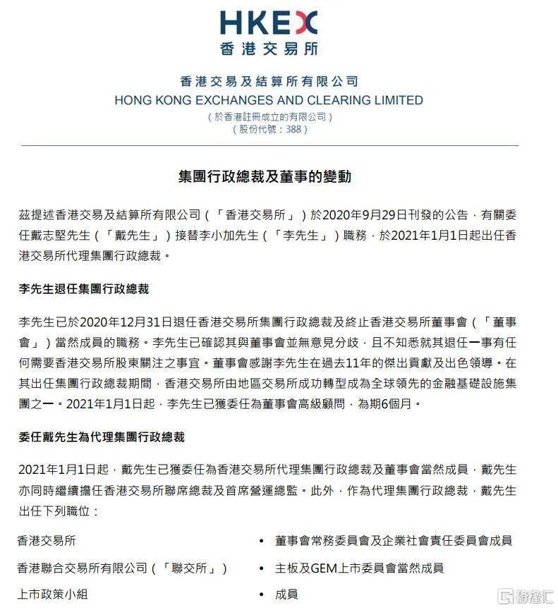 早报(01.04) | 1通11 33!大连疫情超传现象;中国证监会回应称,三家电信运营商被纽约证券交易所摘牌