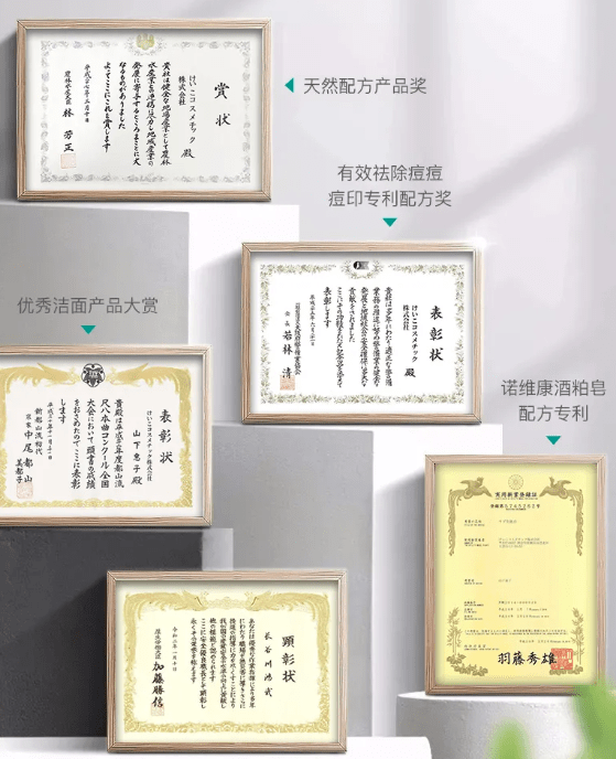 日本人用酒洗脸,60岁还没有皱纹,黑头粉刺全消失,整张脸白皙光滑,细腻弹润!