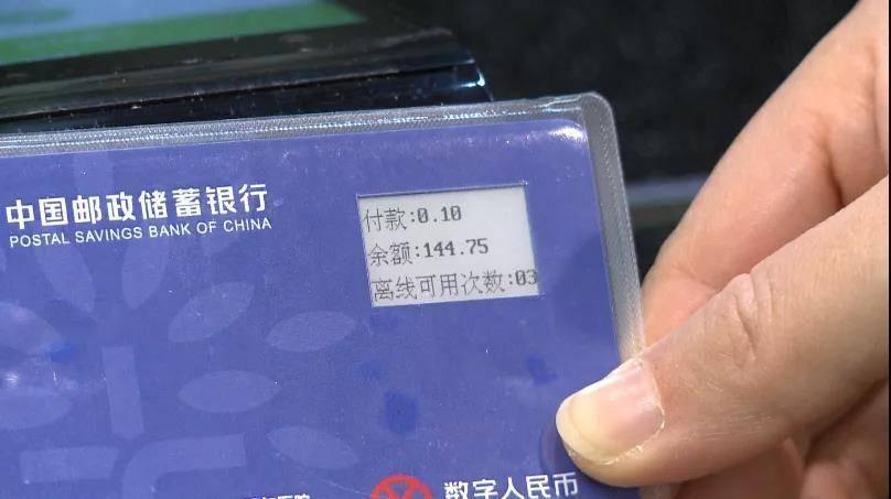 数字人民币在上海试点使用,三主线关注产业链投资机会丨牛熊眼