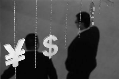 人民币已升至6.5 CFETS篮子上方,美元权重下调影响不大
