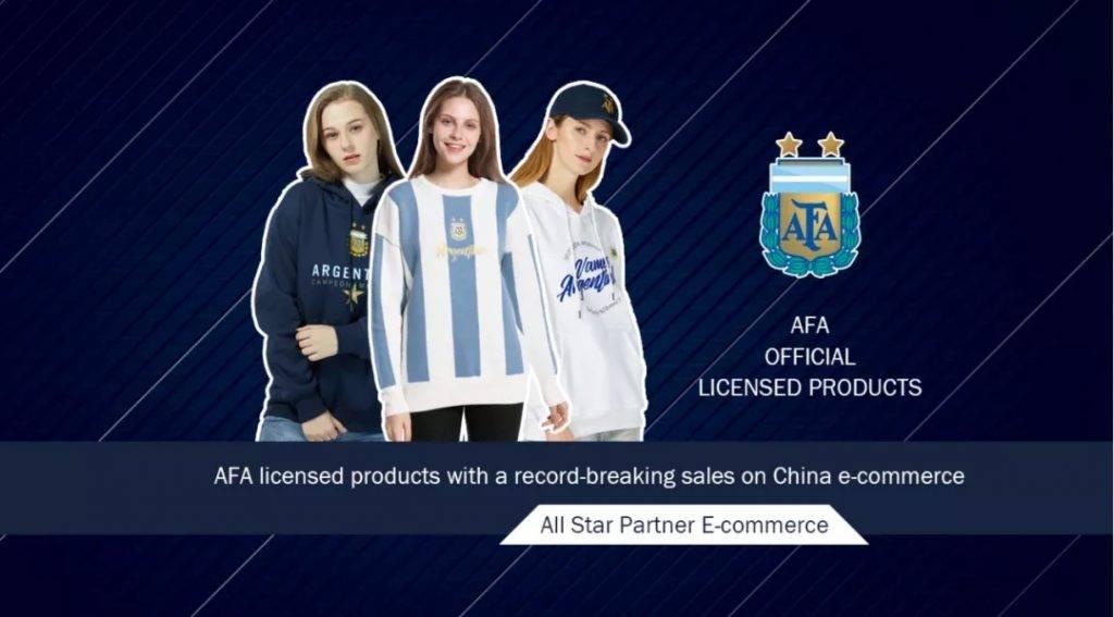 体育经纪与 IP 特许经营商聚星动力完成数千万元赢咖4招商 A 轮融资_阿根廷国家队