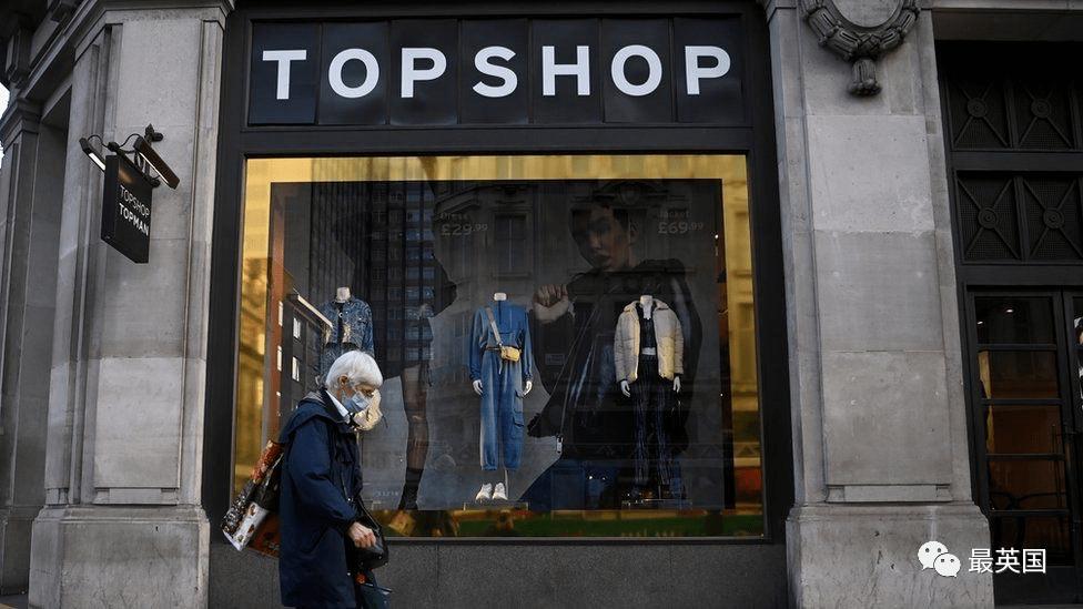 伦敦牛津街Topshop旗舰店将关闭!大写的伤感…
