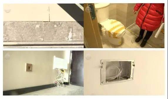 """昆明:房内""""冒出""""一条50厘米高的斜梁?墙是斜的?业主们看到新房时傻眼了......"""