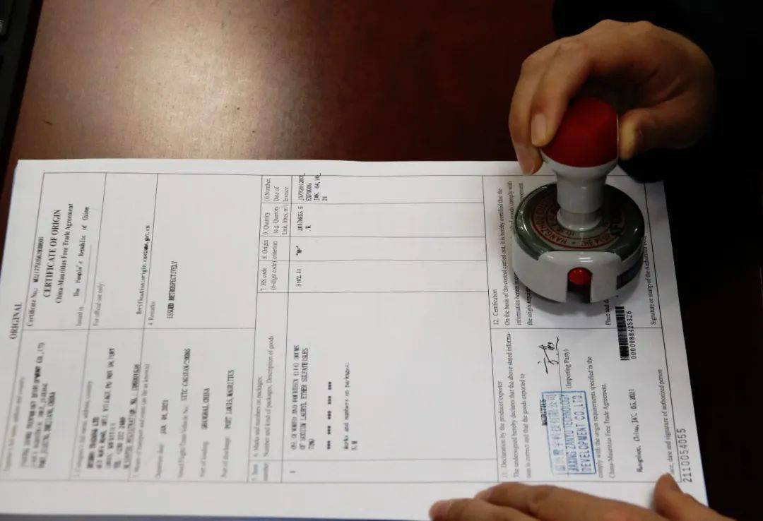杭州海关签发关区首份中国