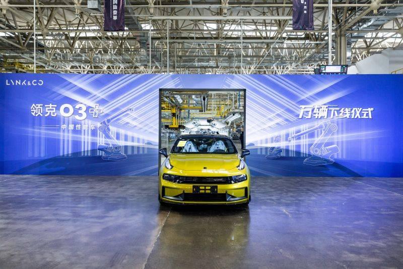 国产性能车的骄傲,第一万辆柯灵03,正式下线