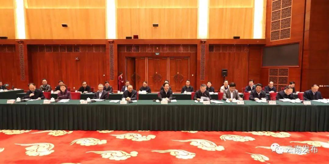 王予波率队听取各民主党派省委会省工商联负责人和无党派人士代表意见建议