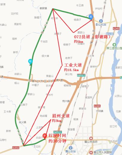 【四川交通】成乐高速彭山互通至棉竹互通路段有交通管制!