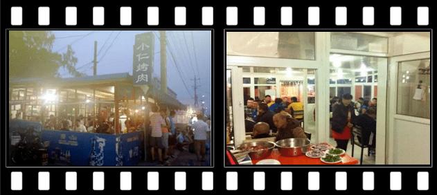 老通县的记忆!南街小仁烤肉109元双人餐来袭!领券购买更优惠!