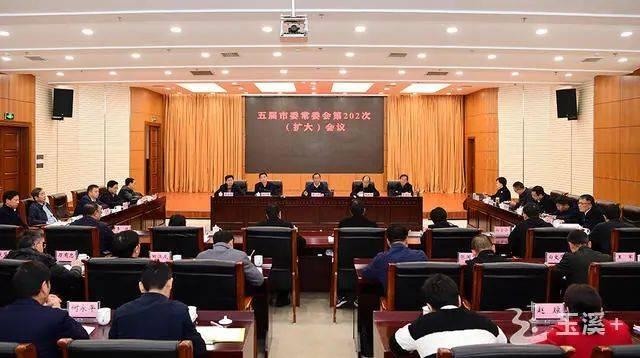 市委常委会:以更大力度抓好抚仙湖保护治理