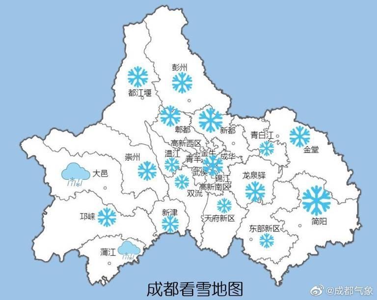 成都飞雪记录:2010年的初雪下得最早