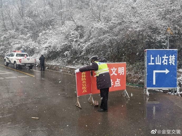受降雪天气影响 崇州、金堂发布禁行提示