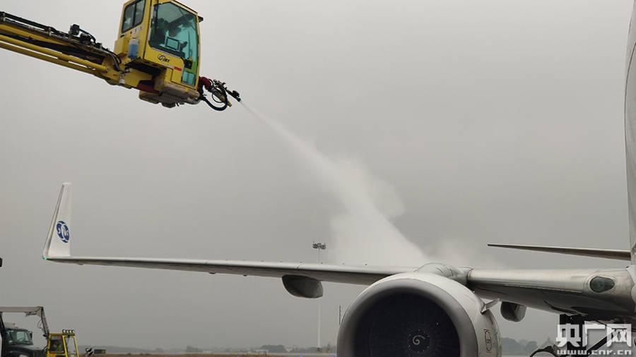 南昌机场启动冰雪天气蓝色预警