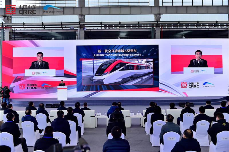 时速160km!全国首列新一代全自动市域A型列车在蓉下线
