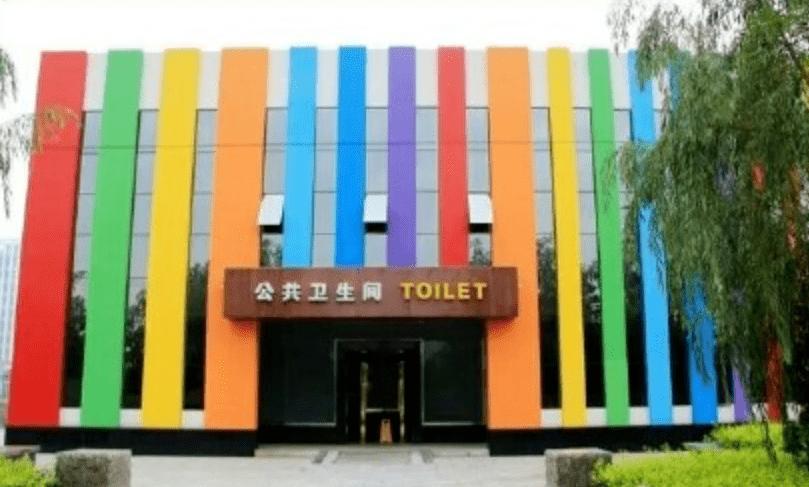 上一次山西临汾的公共厕所,恨不得直接住进去  第10张