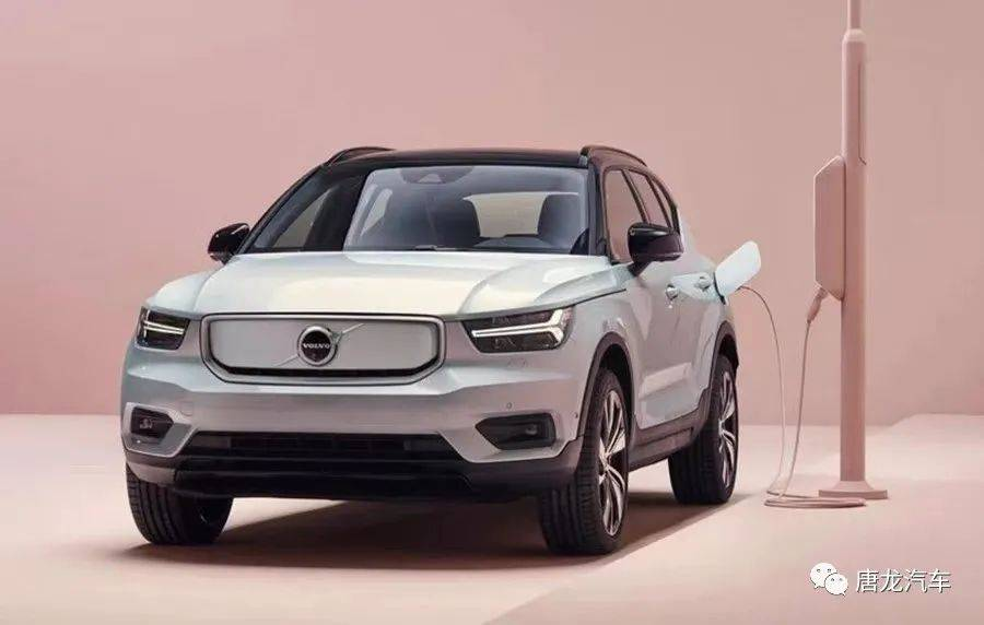 【敬请期待】XC40 Coupe或XC50?Volvo证实三月将推首款纯电跑旅_hp
