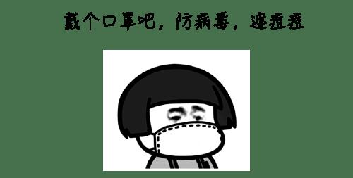 深圳发布最新疫情通报!重要提醒:非必要不离深!广东:能不走的,就别走了