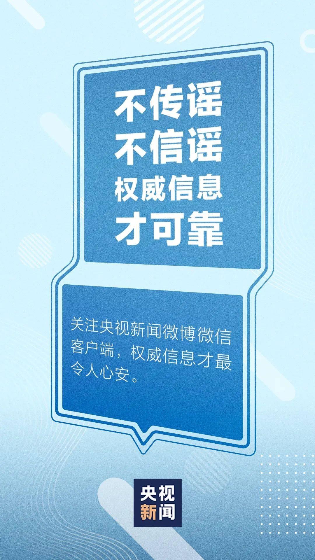 1月7日深圳无新增病例