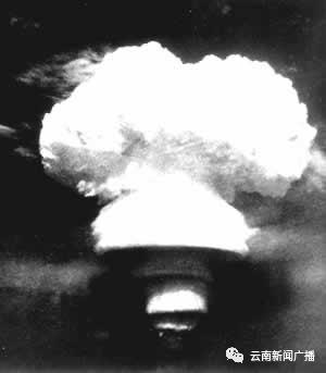 百年瞬间丨第一枚实用氢弹爆炸成功