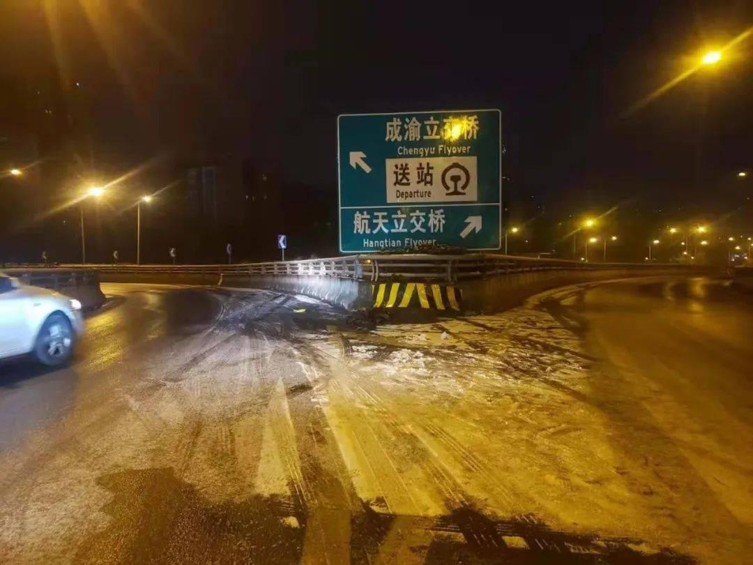 """冷!低温致18条高速管制!成都市区部分立交路面现冰凌!""""加班的雪"""",歇歇吧!"""