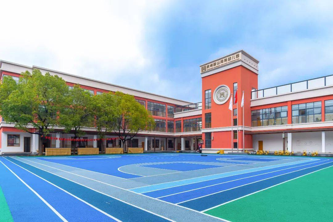 萧山这所幼儿园开启春季招生,园区大环境好,背景实力雄厚!超40%老师是研究生学历  第1张