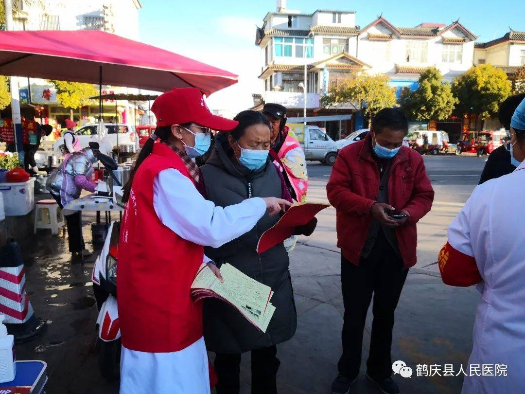 """""""众参与、学洗手、送日历、送口罩""""集中宣讲活动,鹤庆县人民医院一直在行动"""
