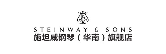 演出预告丨广州大剧院器乐培训中心2021新年音乐会