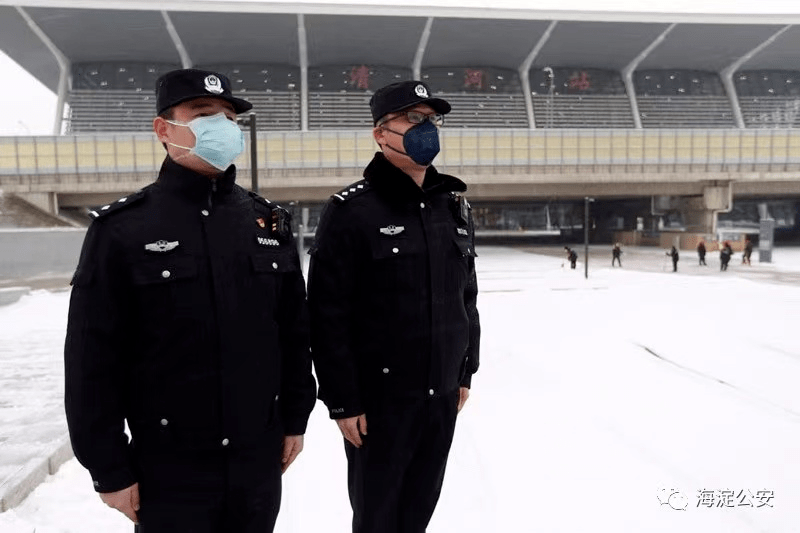 今天,第一个人民警察节!向守护海淀平安的他们致敬!