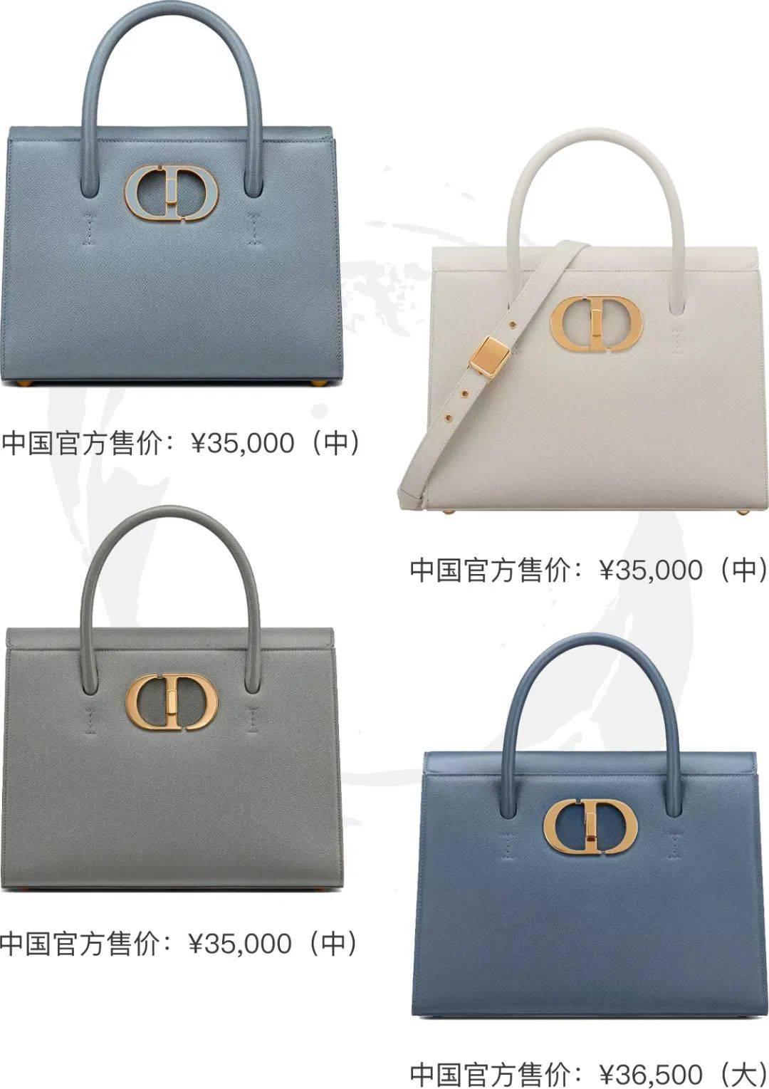 Dior这三只新包真的美翻!!!