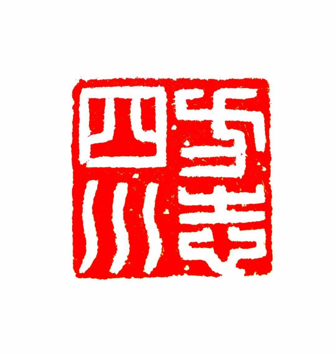 【方志四川•温暖的回响——脱贫攻坚四川故事汇】王发祯 ‖ 扶贫路上贴心人