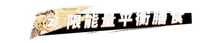战国风云之社团领袖墨子