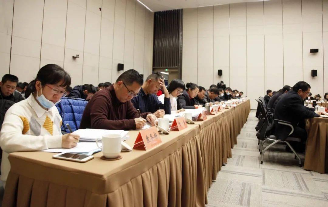 2020年度省属企业党委书记抓基层党建工作述职评议考核会议强调以高质量党建引领高质量发展