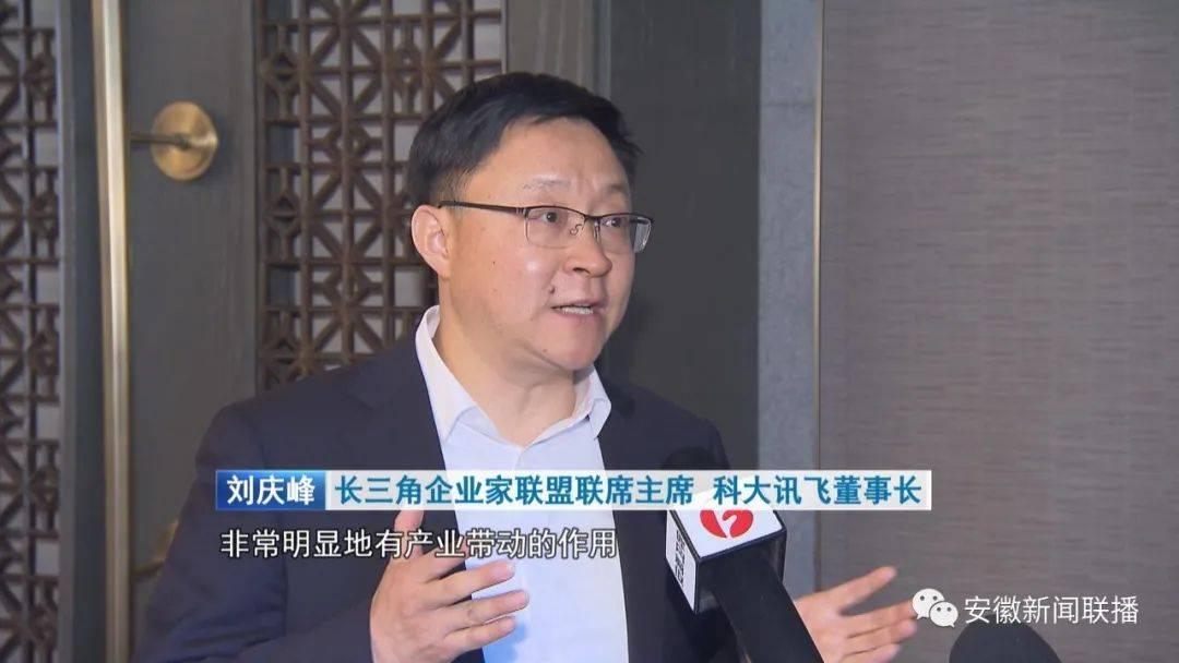 长三角企业家联盟走进安徽项目推介会签下301.3亿元大单