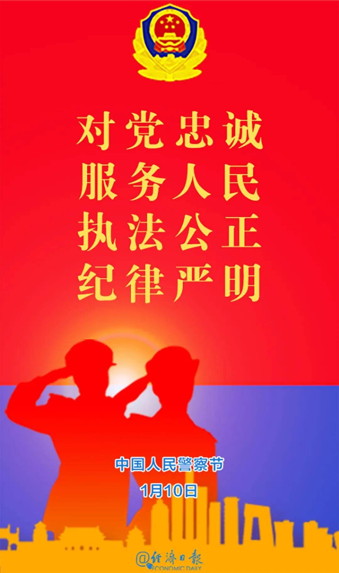 """""""2021中国经济趋势年会""""在京举办丨财经早餐【1月10日星期日】"""