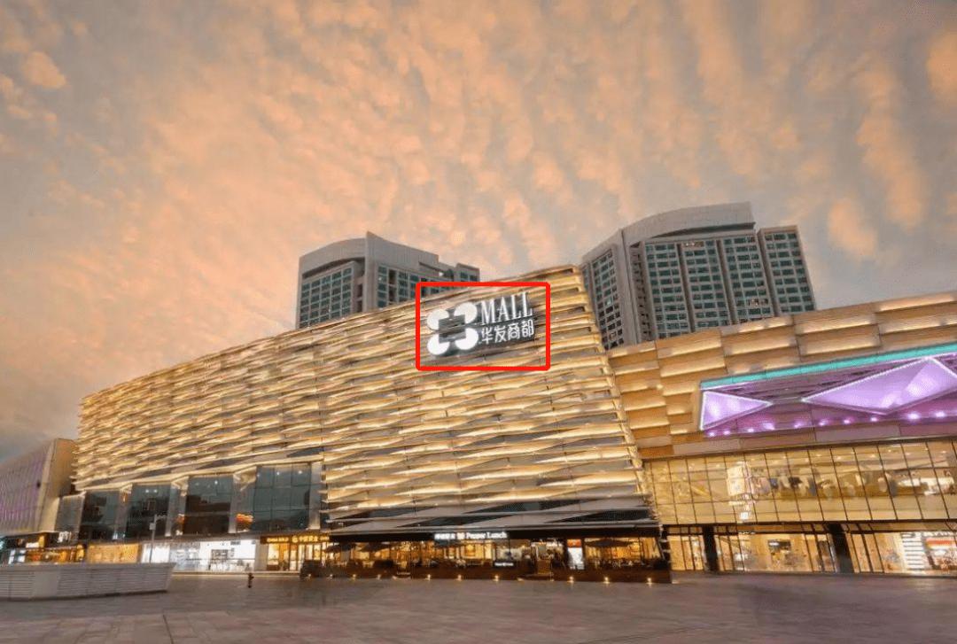 新盘!五洲花城三期旁49层高住宅曝光,自带商业+享超级学区!