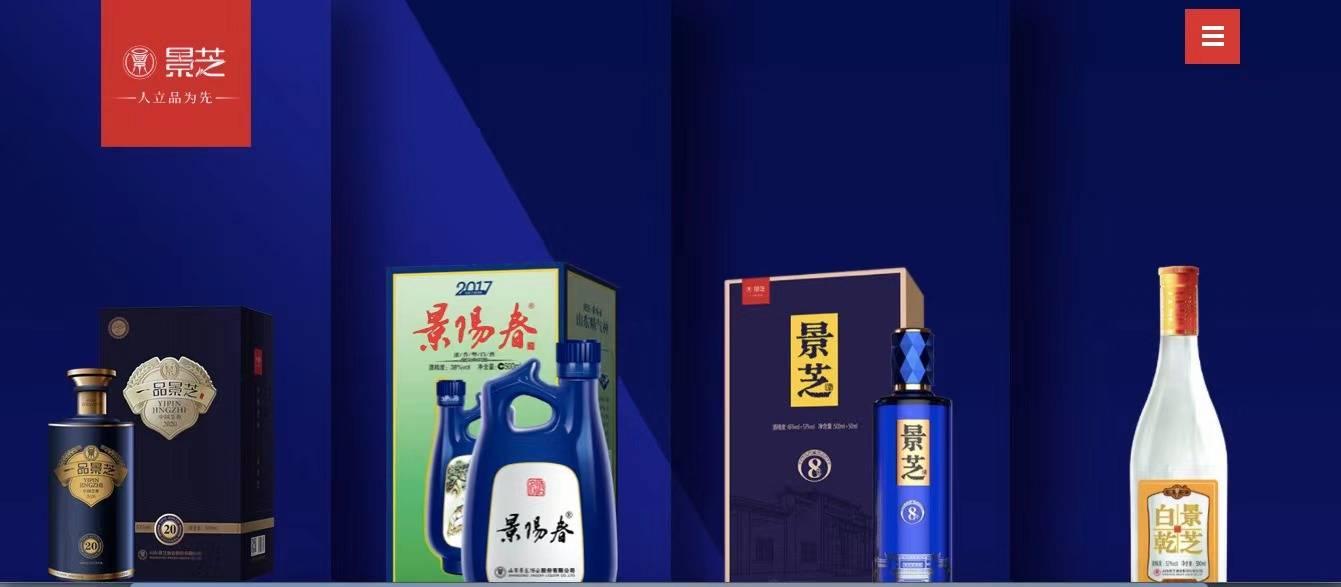 """景芝将成山东白酒""""首股""""?收购方ST亚星却陷关厂、亏损境地"""