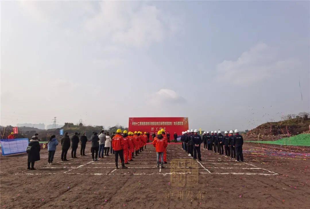好消息!渝昆高铁泸州段全线开工!