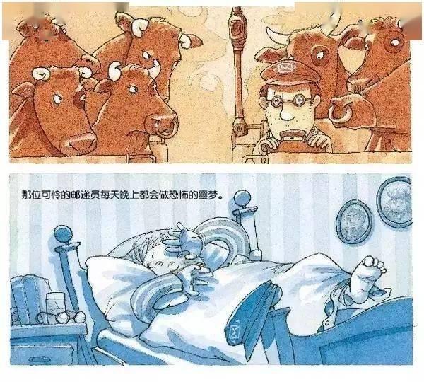 为爱发声丨奶牛也爱恶作剧——《奶牛的埋伏》  第4张