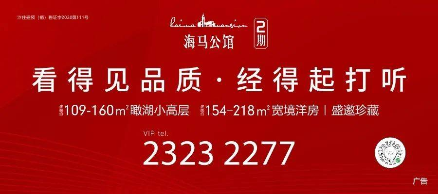 """早安,开封!(河北""""零号病例""""或早于12月15日;今年""""三九""""没有""""二九""""冷)"""