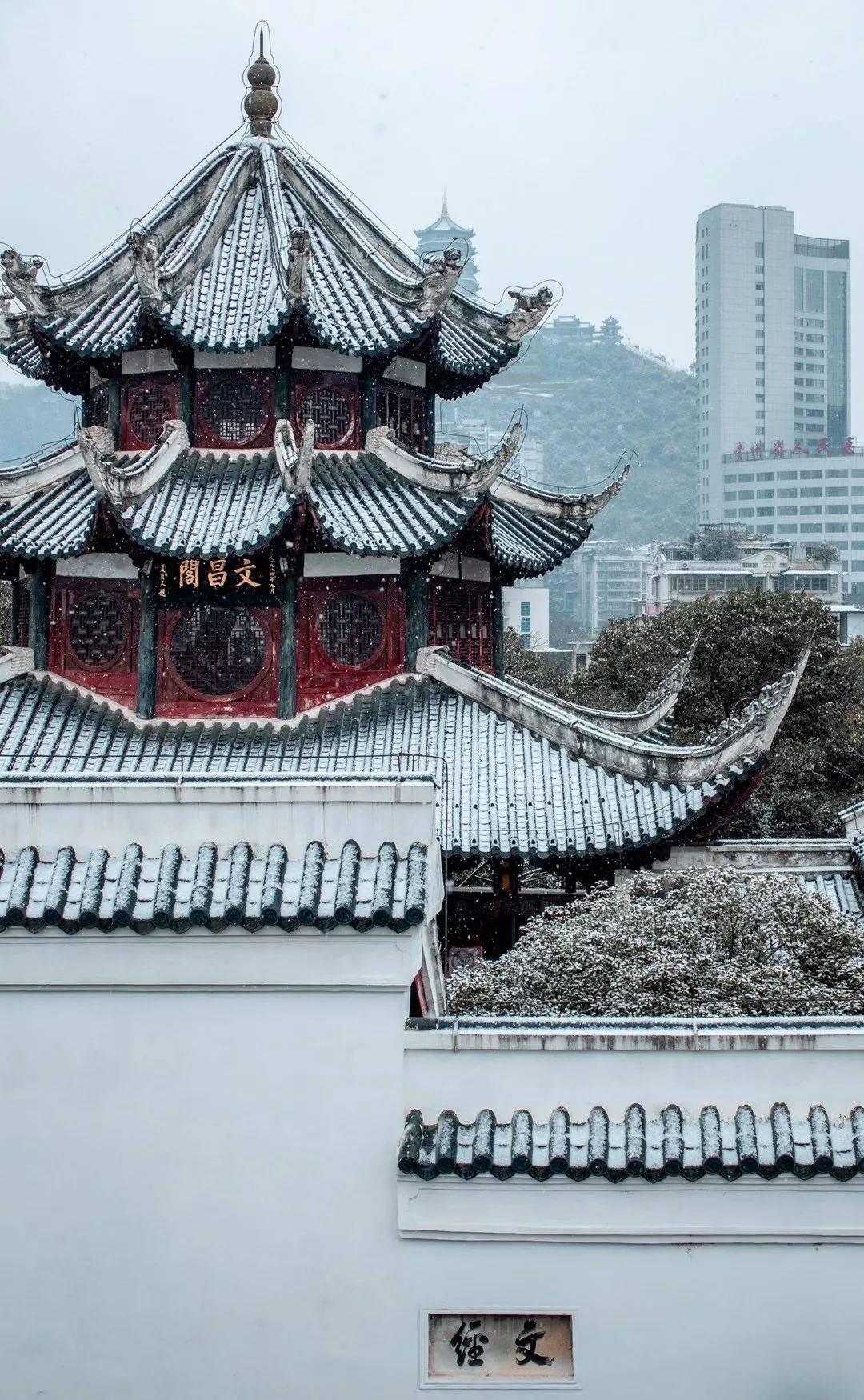 2021贵阳初雪日:最浪漫的并不是雪…
