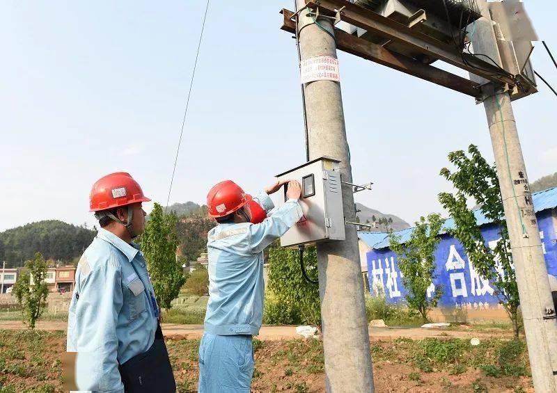 农村通知:2021农民用电缴费标准来了,电价大改!  第1张