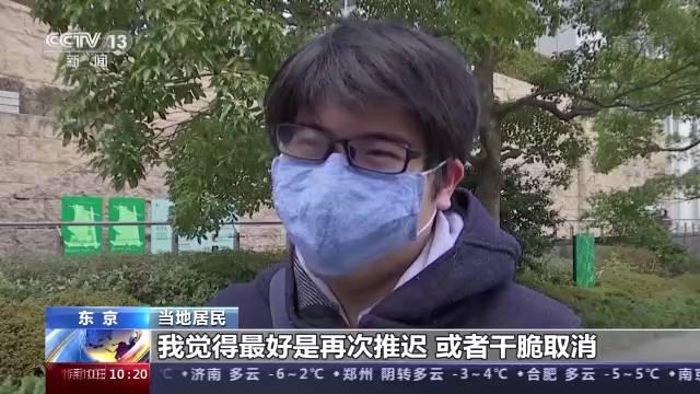 """日本发现新的变异新冠病毒!东京奥运会能否如期举行?当地居民:""""很有可能开不了了"""""""