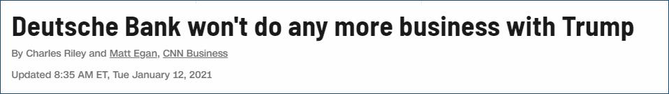 德银与川普割席:断决业务流程来往,除开监管还款三亿多美元