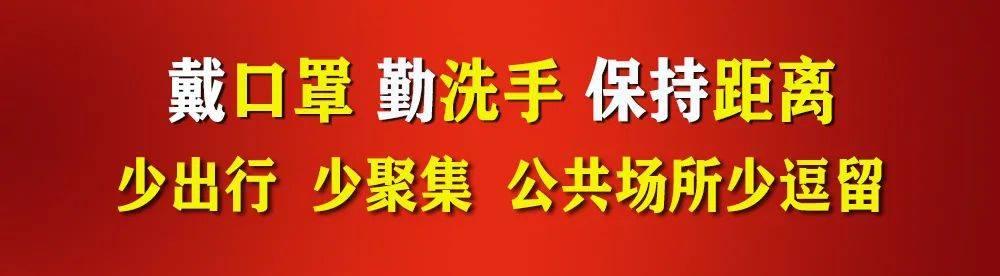 """""""升博体育app"""" 刚刚通报!黑龙江新增确诊40例、无症状熏染者50例(图2)"""