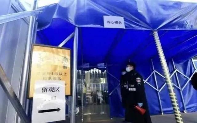 直击接种点!预计1月底2月初完成浦东机场重点人群接种