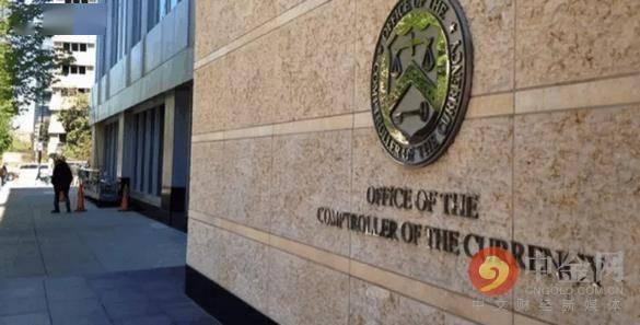 美国货币监理署 OCC 代理署长将在本周内离职