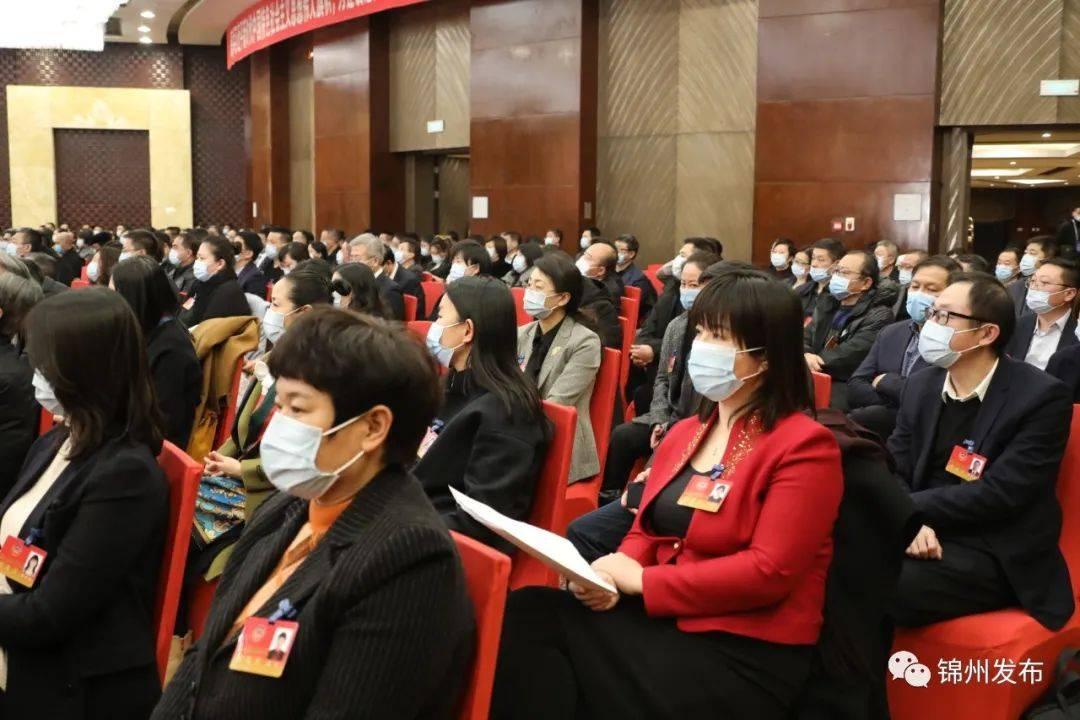 政协锦州市第十四届委员会第四次会议胜利闭幕
