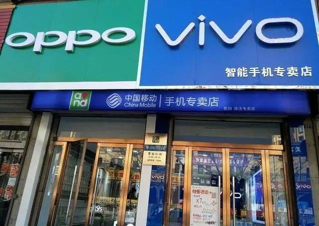 原创             都是从步步高出来的,vivo和OPPO到底是不是一家?